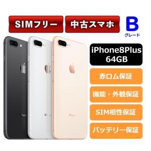 iPhone 8 Plus(A1898)、SIM フリー(キャリアロック解除済)、容量 64GB で...