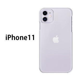 iPhone11 ケース スマホ カバー 保護フィルム 付き iphone 11 スマホケース アイ...