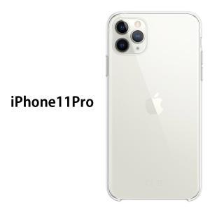 iPhone11pro ケース スマホ カバー 保護フィルム 付き iphone 11 Pro スマ...