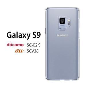 GalaxyS9 ケース カバー 保護フィルム付き Galaxy S9 SC-02K sc02k S...