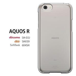 sh03j ケース カバー 保護フィルム 付き AQUOS R SH-03J スマホケース SHV3...