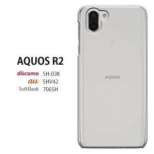 sh03k ケース カバー 保護フィルム 付き AQUOS R2 SH-03K ハードケース SHV...