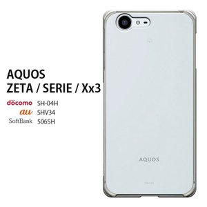 sh04h ケース カバー 保護フィルム 付き AQUOS ZETA SH-04H スマホカバー S...