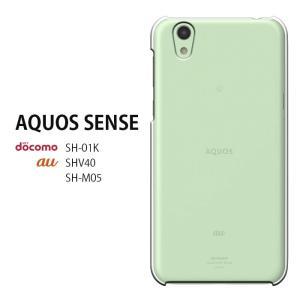 AQUOS sense SHV40 ケース カバー 保護フィルム 付き SH-01K sh01k ス...
