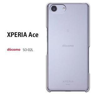 so02l ケース カバー フィルム 付き docomo Xperia Ace SO-02L ハード...