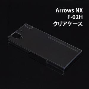 f02h FUJITSU arrows NX F-02H 保護フィルム 付き ケース カバー 透明 ...