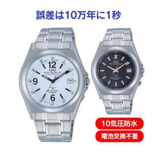 腕時計 メンズ 電波ソーラー シチズン 薄型 アナログ 見やすい 男性用 紳士用 軽量 メタルバンド 日付 電波時計 電波ソーラー腕時計 62419|wide02