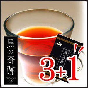 黒の奇跡・3袋+1袋プレゼントセット 黒烏龍茶(黒ウーロン茶) ダイエット|wide02