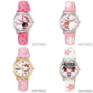 シチズン 腕時計 レディース ハローキティ キティちゃん キティ HELLO KITTY Q&Q ハローキティウォッチ JAPANモデル 0007Nシリーズ 和柄 wide02