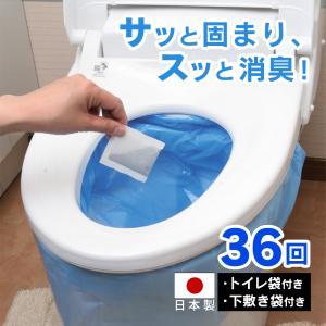 簡易トイレ 防災 凝固剤と処理袋付き 30回分 セルレット ...