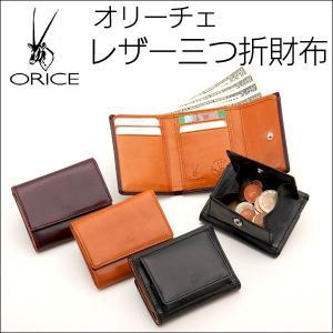 レディース三つ折財布 三つ折り ボックス型小銭入れ オリーチェ イタリアンレザー|wide02