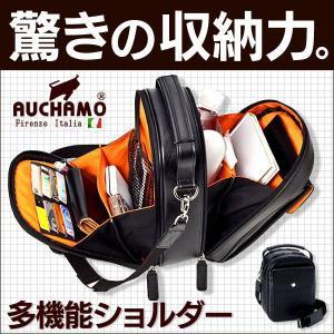ショルダーバッグ メンズ 斜めがけ 革 ブランド AUCAMO 多機能 本革 アウカモ|wide02