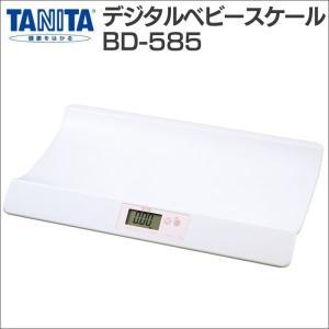 タニタ ベビースケール/デジタルベビースケール/体重計/赤ちゃん用体重計 TANITA|wide02