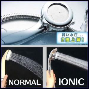 シャワーヘッド 交換不要 節水 三角吐水口 マイナスイオン 遠赤外線効果 浄水 セラミック|wide02