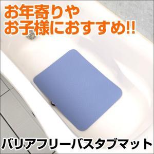 浴槽マット 滑り止め すべり止め バリアフリー バスタブマット 転倒防止 介護グッズ|wide02