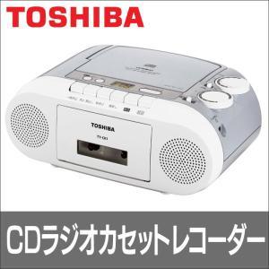 東芝 TOSHIBA CDラジカセ ラジオカセットレコーダー|wide02