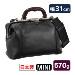 豊岡製鞄 メンズ ダレスバッグ メンズ 幅31cm ダレスボストン B5 ミニダレスバッグ ビジネスバッグ 2way ミニダレスバッグ ショルダーバッグ 斜めがけ 77429|wide02