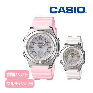 カシオ 腕時計 電波ソーラー wave ceptor ウェーブセプター レディース ソーラー電波腕腕時計 CASIO マルチバンド6 LWA-M142-4AJF LWA-M142-7AJF 24sale