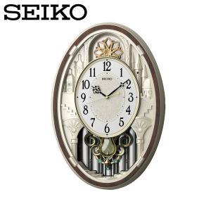 セイコー 壁掛け時計 電波掛時計 アナログ おしゃれ 掛け時計 掛時計 かけどけい 電波時計 SEIKO AM255B|wide02