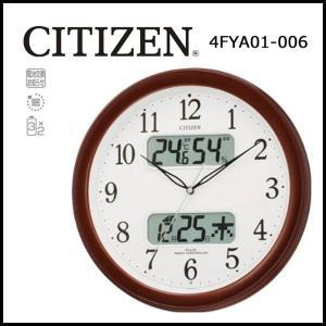 シチズン CITIZEN 電波掛時計 壁掛け時計 アナログ おしゃれ 掛け時計 掛時計 かけどけい 電波時計 ネムリーナカレンダーM01 茶色メタリック wide02