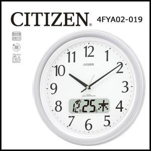 シチズン CITIZEN 電波掛時計 壁掛け時計 アナログ おしゃれ 掛け時計 掛時計 かけどけい 電波時計 ネムリーナカレンダーM02 シルバーメタリック wide02