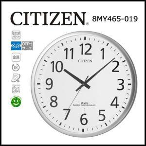 シチズン CITIZEN 電波掛時計 壁掛け時計 アナログ おしゃれ 掛け時計 掛時計 かけどけい 電波時計 オフィス スペイシーM465