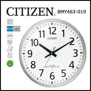 シチズン オフィスタイプ電波掛時計 スペイシーM463 wide02