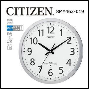シチズン オフィスタイプ電波掛時計 スペイシーM462 wide02