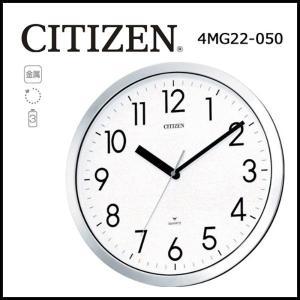 シチズン オフィスタイプ掛時計 スペイシーM522 wide02