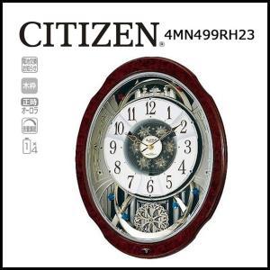 電波からくり時計 スモールワールドブルームDX wide02