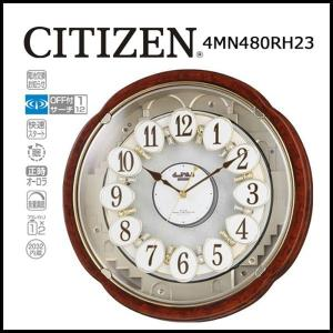 電波からくり時計 スモールワールドコンベルS wide02