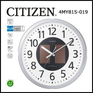 シチズン ソーラー電源電波掛時計 エコライフM815 wide02