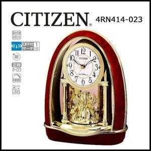 シチズン CITIZEN 電波置き時計 木目 アナログ 電波置時計 電波時計 パルドリーム R414 wide02
