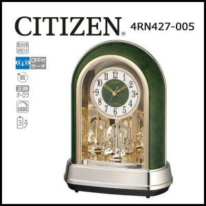 シチズン CITIZEN 電波置き時計 木目 アナログ 電波置時計 電波時計 パルドリーム R427 wide02