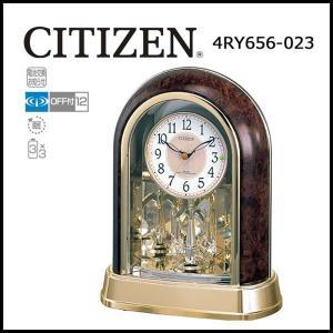 シチズン CITIZEN 電波置き時計 木目 アナログ 電波置時計 電波時計 白 パルドリーム R656 wide02