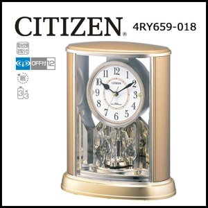 シチズン CITIZEN 電波置き時計 アナログ 電波置時計 電波時計 金 パルドリーム R659 wide02