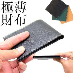 FRUH フリュー メンズ 薄い財布 二つ折り スマートショートウォレット2 牛革|wide02