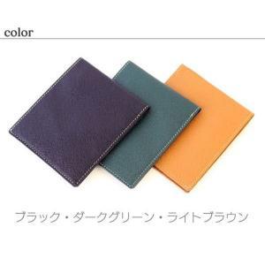 FRUH フリュー メンズ 薄い財布 二つ折り スマートショートウォレット2 牛革|wide02|02