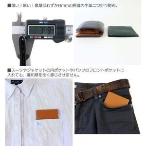 FRUH フリュー メンズ 薄い財布 二つ折り スマートショートウォレット2 牛革|wide02|03