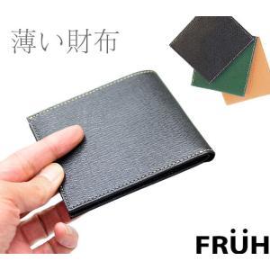 FRUH フリュー メンズ 薄い財布 二つ折り スマートショートウォレット2 牛革|wide02|04