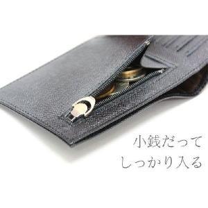 FRUH フリュー メンズ 薄い財布 二つ折り スマートショートウォレット2 牛革|wide02|06