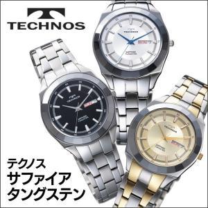 腕時計/うでどけい/テクノス サファイア タングステン wide02