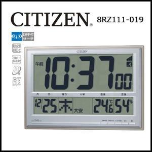 シチズン CITIZEN 電波置き時計 電波置時計 電波時計 デジタル おしゃれ 掛け時計 掛時計 かけどけい 掛置兼用電波時計 パルデジットペール wide02