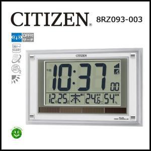 シチズン CITIZEN 電波置き時計 電波置時計 電波時計 デジタル おしゃれ 掛け時計 掛時計 かけどけい 掛置兼用電波時計 パルデジットソーラーエア wide02
