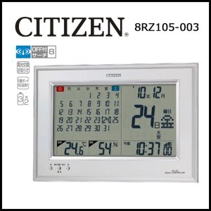 シチズン CITIZEN 電波置き時計 電波置時計 電波時計 デジタル おしゃれ 掛け時計 掛時計 かけどけい 掛置兼用電波時計 パルデジットカレンダーL wide02