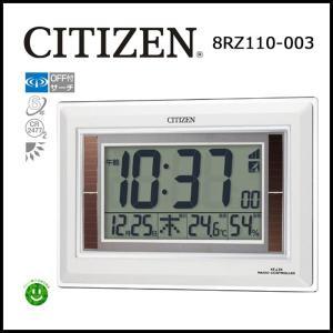 シチズン CITIZEN 電波置き時計 電波置時計 電波時計 デジタル おしゃれ 掛け時計 掛時計 かけどけい 掛置兼用電波時計 パルデジットソーラースカイ wide02