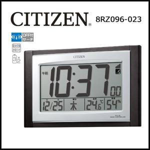 シチズン 掛置兼用電波時計 パルデジットコンビR096 wide02