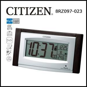 シチズン CITIZEN ソーラー電波置き時計 電波置時計 電波時計 デジタル おしゃれ パルデジットソーラーコンビ wide02