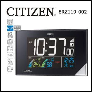 シチズン AC電源式 電波時計 パルデジットネオン119 wide02