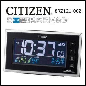 シチズン AC電源式 電波時計 パルデジットネオン121 wide02